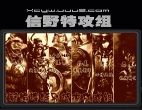 《信长野望》视频资料区宣传片