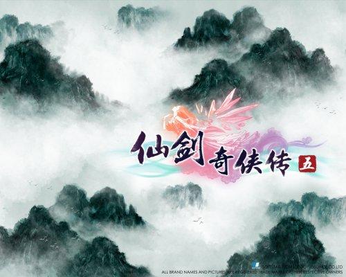 《仙剑奇侠传五》游戏LOGO(二)