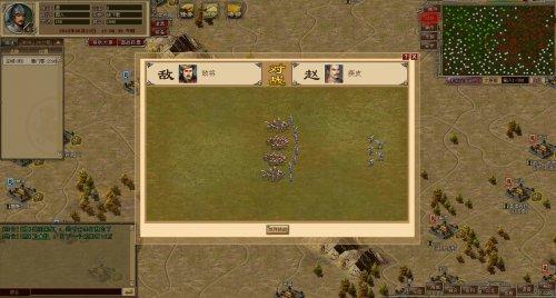 图3战斗画面