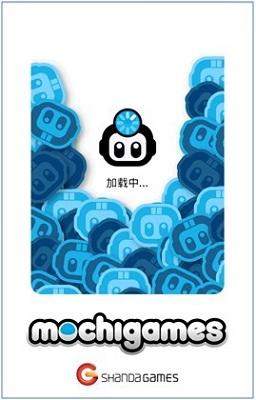 """图1:""""麻球游戏盒子""""首屏截图"""