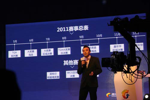 图1:《英雄联盟》游戏制作人公布2011赛事总程