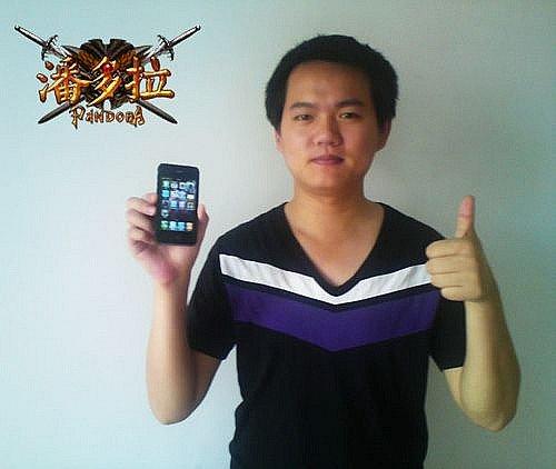诚信《潘多拉》iPhone4获奖玩家回访